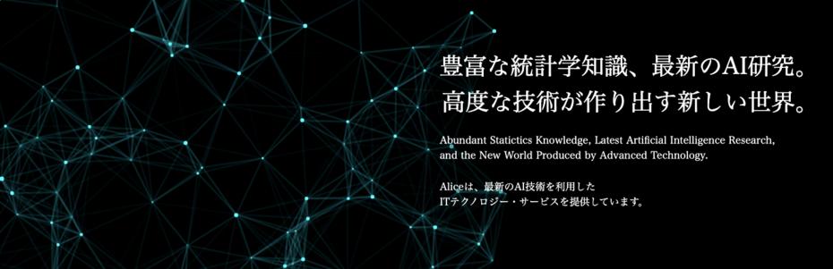 【新規事業企画開発】AIプラットフォーム作成 ITコンサルタントを募集