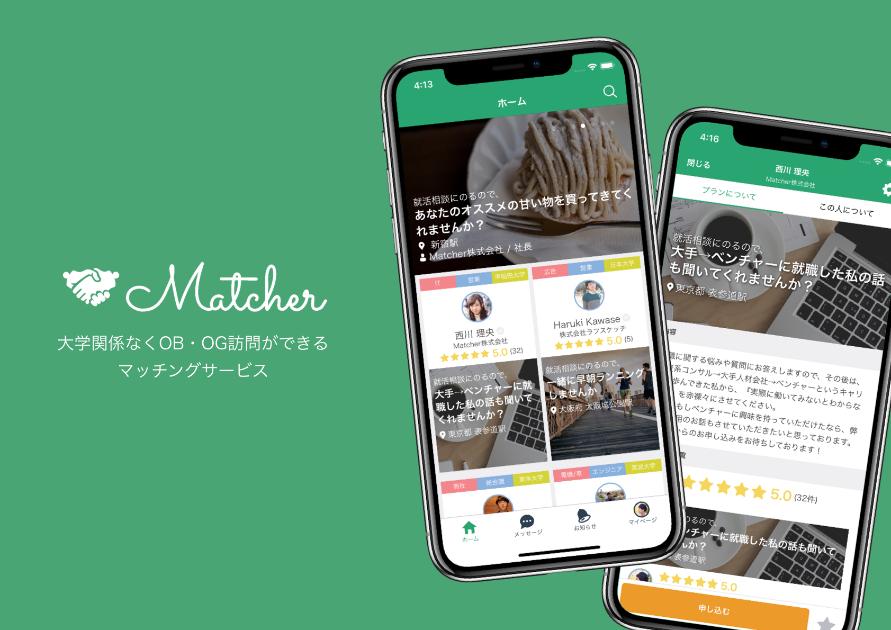 【リモート可】新卒向けダイレクトリクルーティングサービスに関わるtoBマーケター募集!