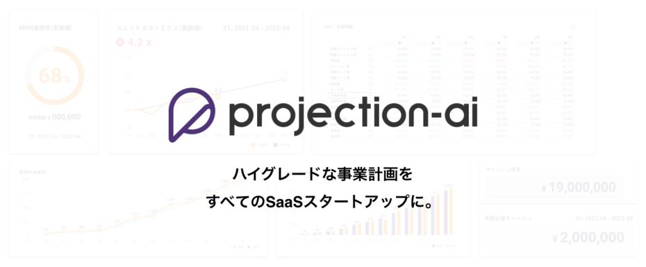 【Vue/React】 急上昇中 SaaS のフロントエンジニアを大募集!