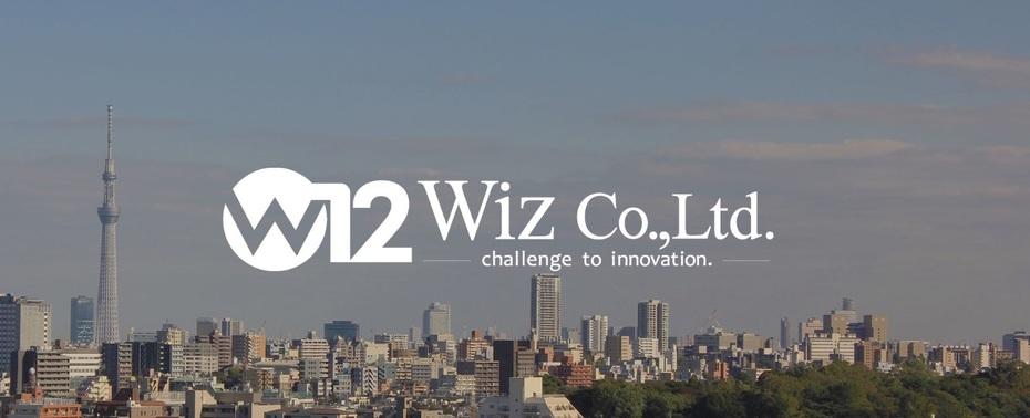 100年先も成長し続ける企業を目指すWizで、共に「Wiz2.0」を創り上げていくCFOを募集!