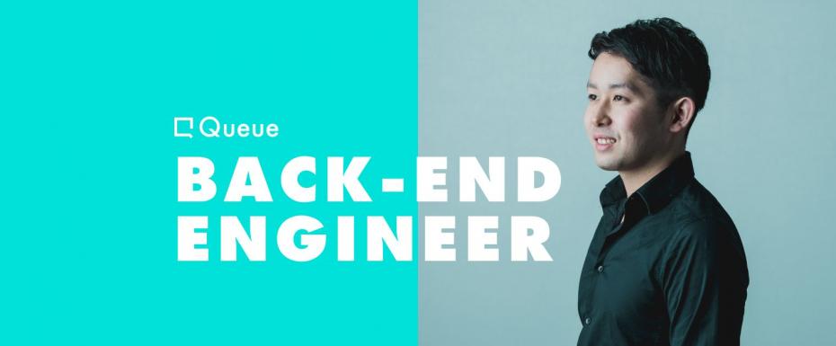 Node.js + サーバーレスで、ロバストなバックエンドを構築するサーバーサイドエンジニア募集