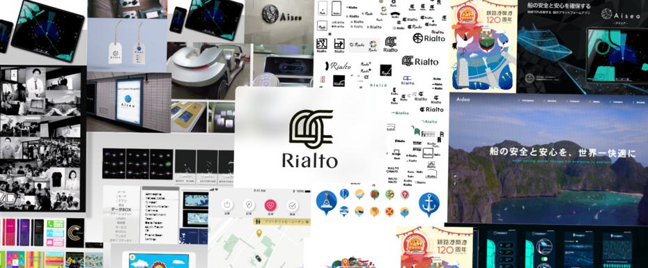 アシスタントデザイナー募集!UIやweb・アプリの実績を積みたい方歓迎
