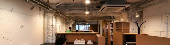 愛知県名古屋市中区にあるコワーキングスペース TRANSIT STUDIO(トランジットスタジオ)