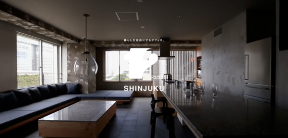 東京都新宿区にあるコワーキングスペース 12 SHINJUKU
