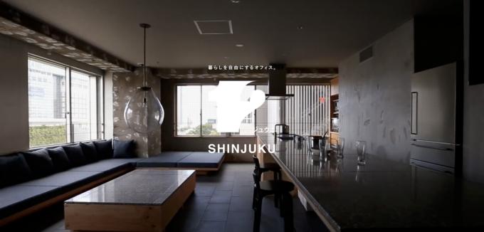 12 SHINJUKU