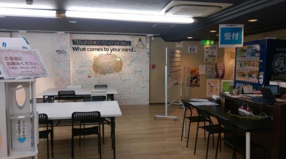福岡県福岡市中央区にあるコワーキングスペース 天神仕事基地