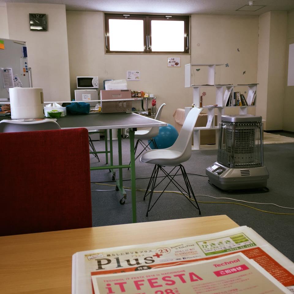 青森県八戸市にあるコワーキングスペースRally(ラリー)