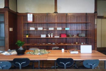 島根県浜田市にあるコワーキングスペース enn-えん-
