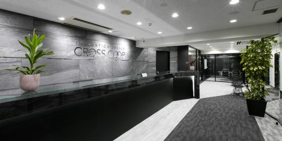 東京都港区にあるコワーキングスペース CROSSCOOP青山(クロスコープ)