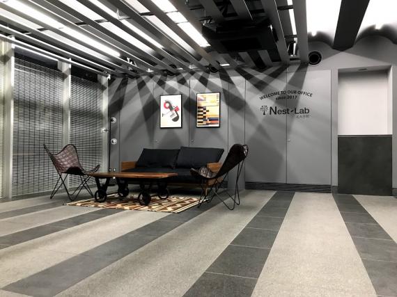 東京都千代田区にあるコワーキングスペース Nest-Lab北大手町(三菱地所運営)