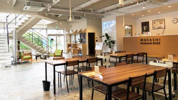栃木県宇都宮市にあるコワーキングスペース MUSASHI imaizumi BASE(ムサシ イマイズミ ベース)
