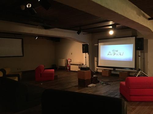 長野県須坂市にあるコワーキングスペース コワーキングスペース mottomachi(モットマチ)