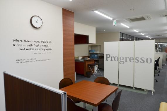 愛媛県松山市にあるコワーキングスペース SOCIAL OFFICE プログレッソ松山(スペシャル オフィス)