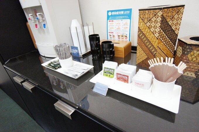 BusinessCentreNagoya Sakae(ビジネスセンターナゴヤ サカエ)