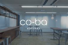 co-ba koriyama(コーバ・コオリヤマ)の画像