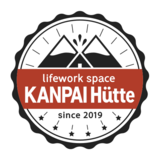 lifework space Kanpai Hütte(ライフワークスペース カンパイ ヒュッテ)