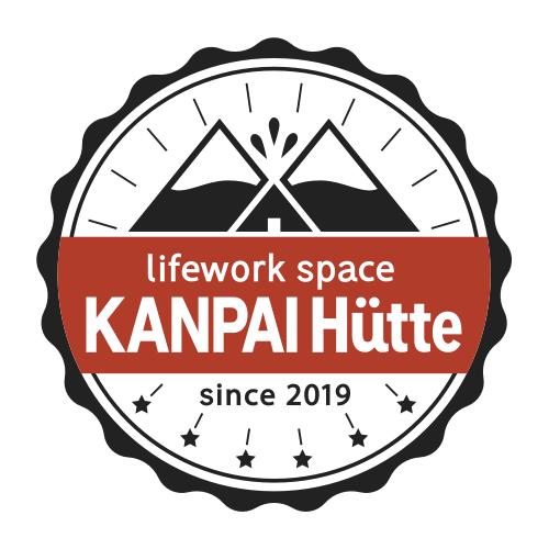 東京都新宿区にあるコワーキングスペース lifework space Kanpai Hütte