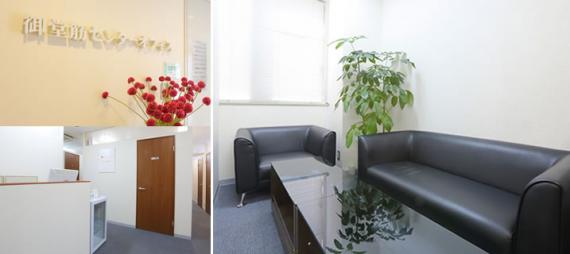 大阪府大阪市中央区にあるコワーキングスペース 御堂筋CENTER OFFICE(センターオフィス)