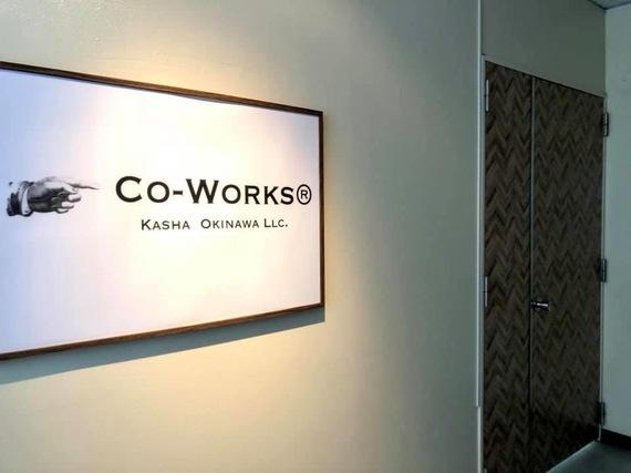 沖縄県那覇市にあるコワーキングスペース Co-Works