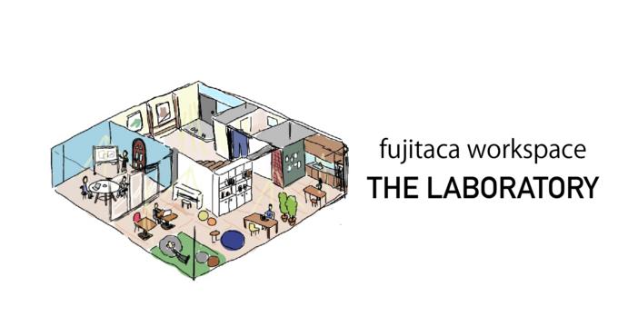 「THE LABORATORY」by fujitaca(ザラボラトリーバイフジタカ)メインイメージ