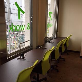 神奈川県横浜市西区にあるコワーキングスペース アイル study&work studio(スタディー&ワーク スタジオ)