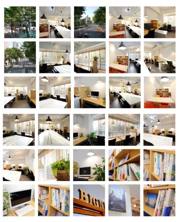東京都渋谷区にあるコワーキングスペース Shareofficebigness