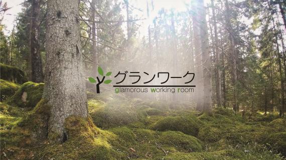 東京都品川区にあるコワーキングスペース グランワーク大森