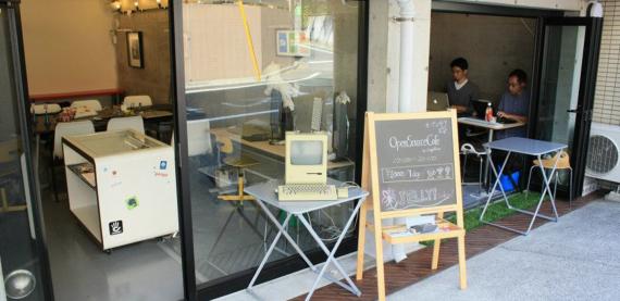 東京都世田谷区にあるコワーキングスペース Open Source Cafe(オープンソースカフェ)