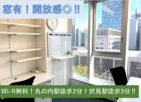 BusinessCentre名古屋錦(ビジネスセンター名古屋錦)