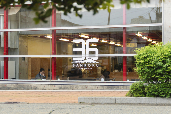 山形県酒田市にあるコワーキングスペース 酒田市産業振興まちづくりセンター サンロク