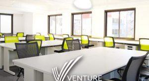 東京都中央区にあるコワーキングスペース Venture Generation(ベンチャー ジェネレーション)