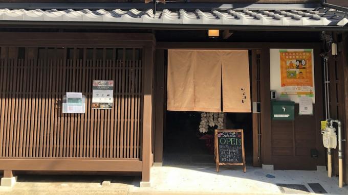 京都府京都市下京区にあるコワーキングスペース ソイコレ