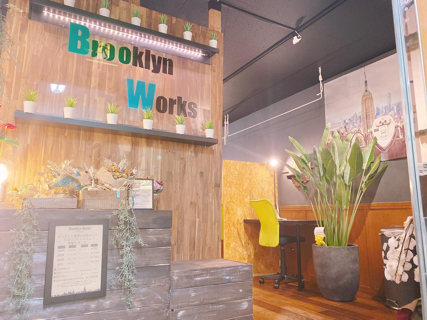 神奈川県横浜市鶴見区にあるBrooklyn Works