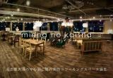 minna no kaisha(ミンナノカイシャ)