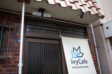 ivyCafe NEIGHBOR&WORK 王子(アイビーカフェ ネイバー&ワーク)